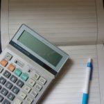 【悲惨!】税理士試験で理論が速く書けず字が汚いとこうなる
