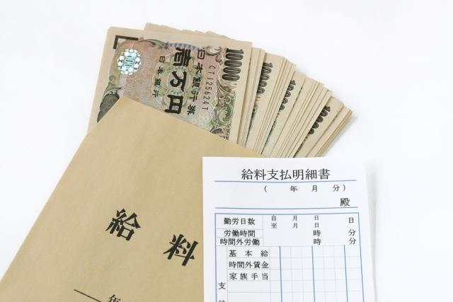 【1千万円超も可能?】勤務税理士の給料ってどれくらいなんだ?