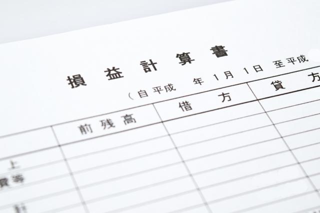 日商簿記検定2級の第151回が難しかった件について