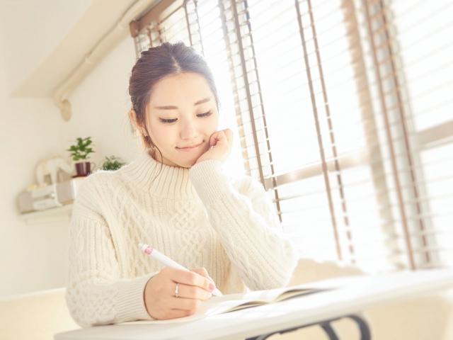 仕事しながらでも毎日勉強するには?