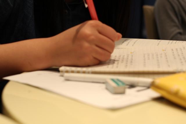 検定試験や国家試験で最初から解いていませんか?