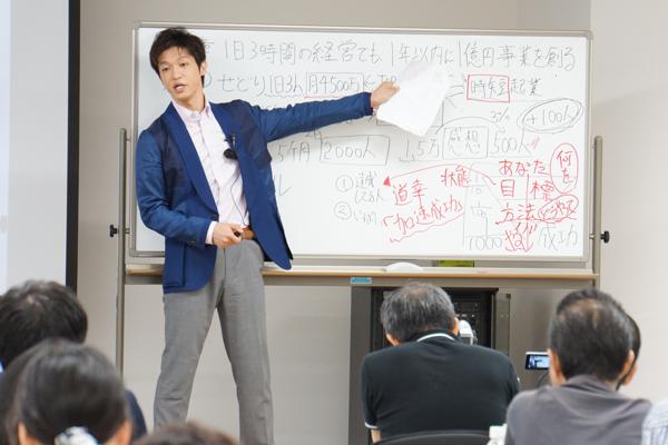 加藤将太さんの次世代起業家育成セミナー序章の感想