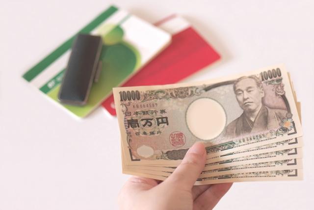 年金だけでは老後2000万円不足するというニュースについて