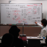 加藤将太さん次世代起業家育成セミナー3章東京セミナー編