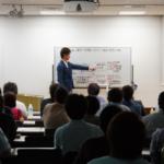 加藤将太さんの次世代起業家育成セミナー2章の感想