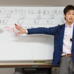 加藤将太さん次世代起業家育成セミナー3章大阪セミナー編①