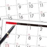 もし、学校が九月入学になったら税理士試験はどうなるんだ?