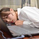 勉強や仕事の時に活用! 昼寝の効果とは?